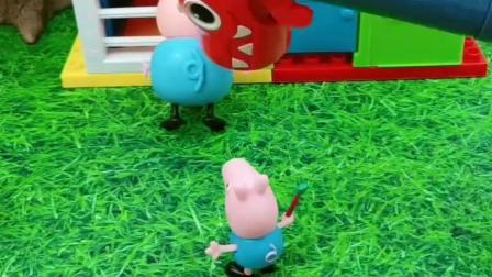 乔治发现门口有人,猪爸爸正在修东西,乔治误会猪爸爸了