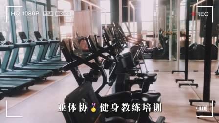 怎么样当健身教练,去健身教练培训学校学习就可以的,可以来我们这边哦