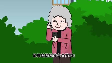搞笑猪屁登:大胡子叔叔面凶心善,听到郝奶奶需要帮忙,立刻帮忙
