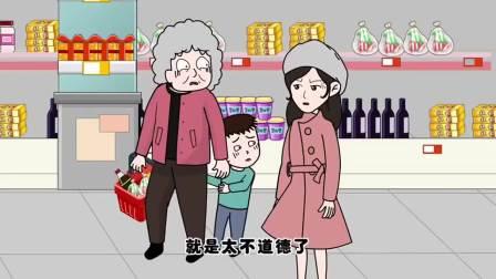搞笑猪屁登:小宝做好事了,因为他也要成为文明顾客