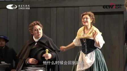 国家大剧院歌剧《梦游女》