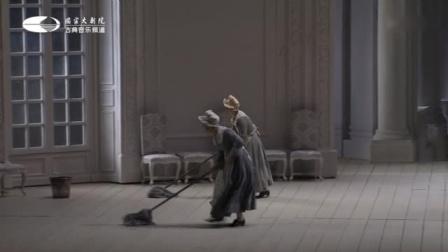 国家大剧院歌剧《玫瑰骑士》