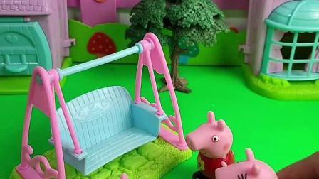小猪乔治梦到自己淘气惹爸爸妈妈姐姐生气了,他们都不喜欢自己了!