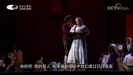 国家大剧院歌剧《唐璜》