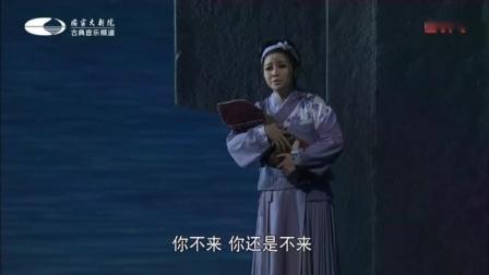 国家大剧院歌剧《运河谣》