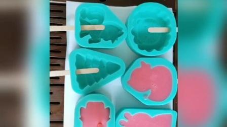 手工冰淇淋模具操作视频