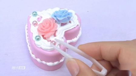 《奇奇和悦悦的玩具》制作粉红爱心奶油蛋糕!