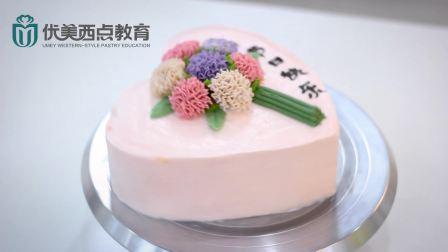 优美西点学生裱花蛋糕展示