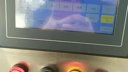 智能微波加热设备,微波热风循环烘箱试机中,南京顺昌环保