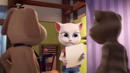 偷心贼汤姆猫以爱之名你.