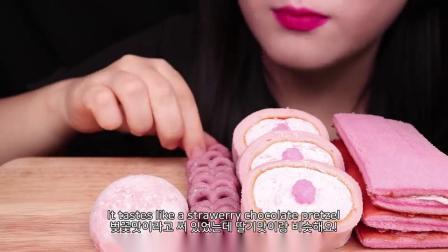 小可爱直播吃果冻、粉色蛋糕、粉色点心、马卡龙,咀嚼声音真好听