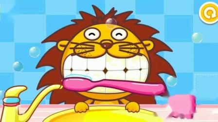 宝宝爱卫生,帮小狮子剪指甲、刷牙、洗澡!宝宝巴士游戏