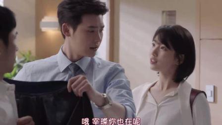 李钟硕:占有率强又爱吃醋的男友!