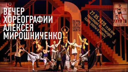 2015 彼尔姆 Alexey Miroshnichenko作品选集
