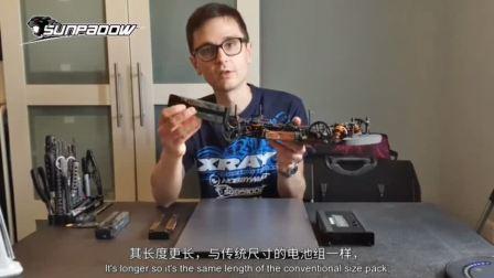 如何选锂电池 车手Alexander Hagberg指导
