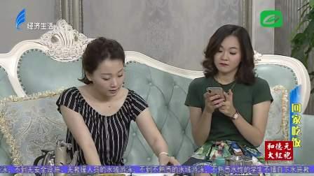 [HD1080] 潮汕小品《厝边头尾》回家吃饭(下)