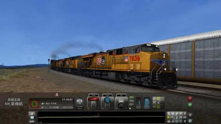 2010 模拟火车2013 【高中语文】GE ES44AC 上部·2020届高三(6)班班主任徐嗣洪 TSX技术SH谢尔曼山的介绍(拉勒米——瓦康)