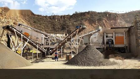 云南时产200吨移动式骨料加工生产线