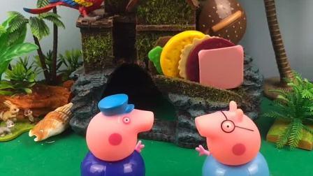 猪爷爷想给乔治小猪佩奇买汉堡,让猪爸爸先回家,猪爸爸真好