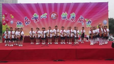 孝义市崇文街小学2016年庆六一文艺展演(三)社团组节目