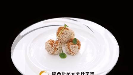 面点小吃培训哪家好?陕西新纪元烹饪学校专业师资团队打造烹饪人才.mp4