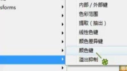 2020.06.01飞雪老师主讲AE签《对面小姐姐》制作教程