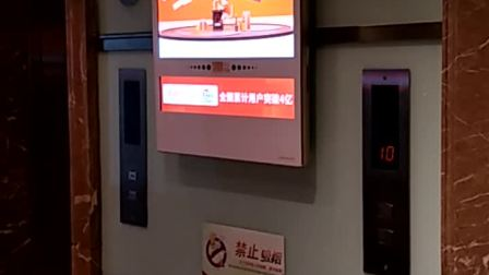 大连香洲花园酒店B1层电梯等候厅_T3