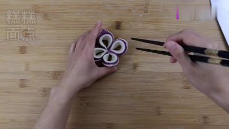 双色花样馒头最新做法,操作简单又好看,营养美味都爱吃