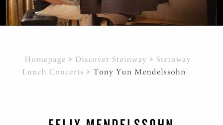 Steinway Lunch  Concerts