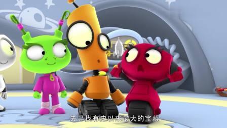 百变星球历险记:今天是星球的幻想日,罗博相当一名宇宙!