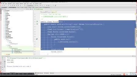 【Java入门精选课程】带你一节课弄懂 java线程池