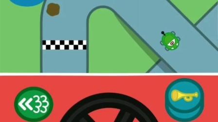 佩奇和弟弟乔治玩遥控汽车~小猪佩奇游戏