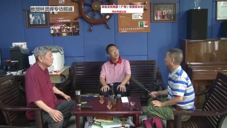 林贤辉     广东省外语艺术职业学院教授    广东艺人广东音乐研究所所长