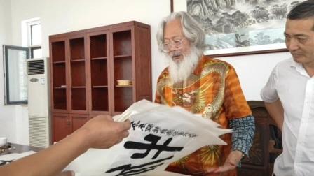 时代名家专访:著名书法家,苏东坡研究院院长苏德忠艺术作品欣赏