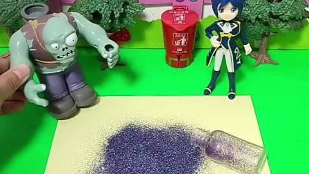 巨人僵尸和白马王子拿来很多闪粉,你说谁的闪粉好看呀?