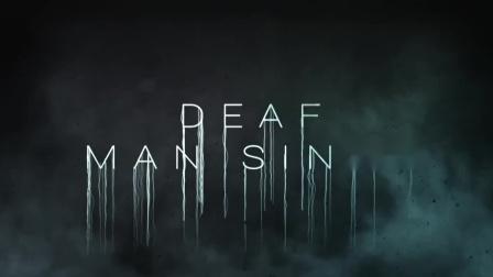 Deaf文字标题特效设计