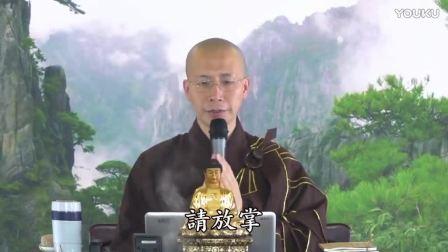 定弘法师: 赵良玉老师往生的启示