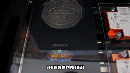 魔兽世界退役服务器开箱,它载满了我们的青春和回忆!