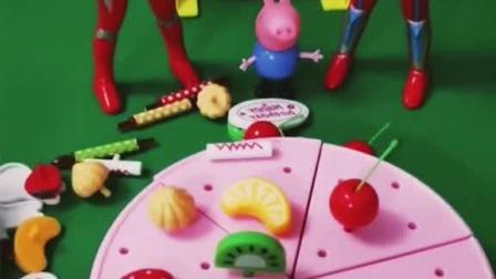 乔治和奥特曼一起做水果蛋糕,乔治最喜欢吃草莓,小朋友们会做蛋糕吗?