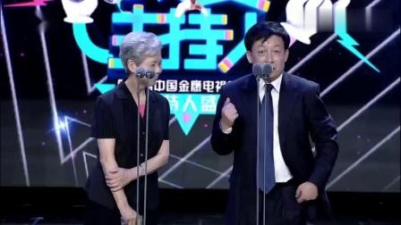 中国第一位电视主持人,和易中天同台对话,幽