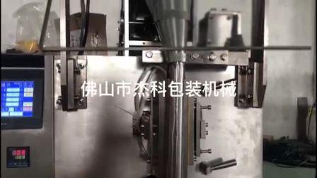 椰子干包装机 黑加仑干自动封口机 葡萄干自动套袋机 蚕豆打包设备
