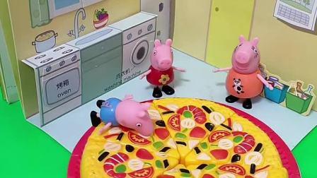 猪妈妈做了大披萨,熊二来借东西吧披萨吃完了,熊二真能吃!