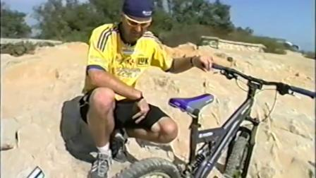 Cuba Adventure w Hans Rey & Tarek Rasouli  & hometrails in Laguna Beach 2003