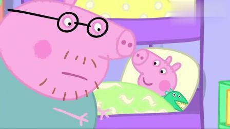 小猪佩奇:佩奇真聪明,学爸爸给布谷鸟钟表上发条,太可爱了!!