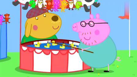 小猪佩奇:兔小姐帮忙提起了巨大金属管,兔小姐怎么处理管子?