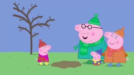 小猪佩奇:寒冷冬日,佩奇去跳泥坑,表面结冰直接滑倒!