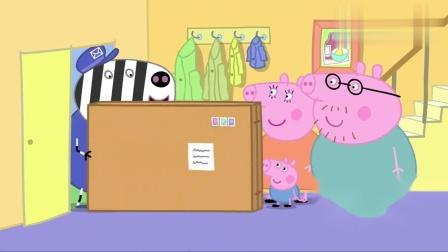 小猪佩奇:佩奇的玩具柜到了,看起来有点扁,需要组装起来!