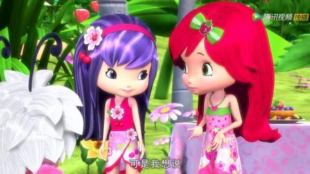 《草莓甜心》度假村代言人?树莓点点?还是草莓甜心?