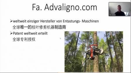 """""""德国隐形冠军企业高端装备路演专场""""线上对接活动-中文"""