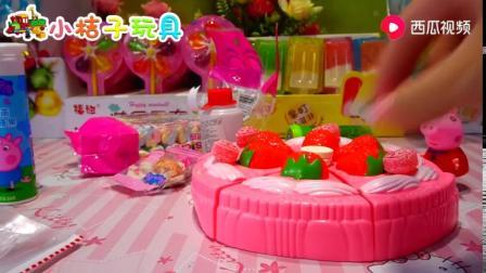 小猪佩奇吃草莓奶油蛋糕,太甜了